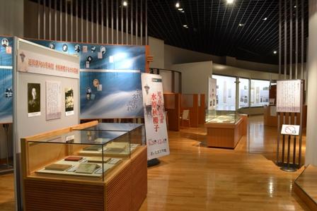 秋櫻子展(展示状況1013) 072ブログ用.jpg